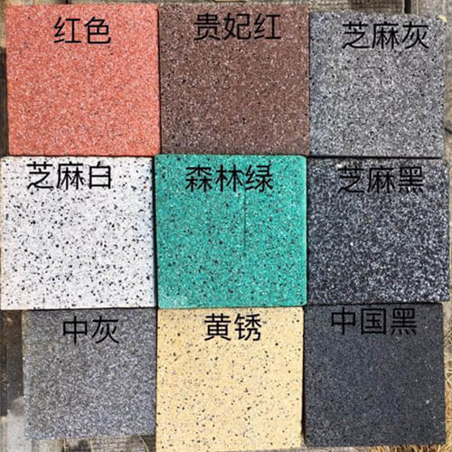 干湿法PC仿石砖价格怎么样_银川干湿法PC仿石砖施工工艺
