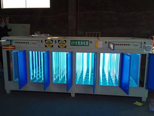 UV光解廢氣凈化設備-想買耐用的光氧凈化器-就來河北金亞機械