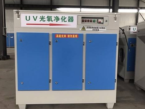 UV光解廢氣凈化設備-北京廢氣脫臭凈化處理設備