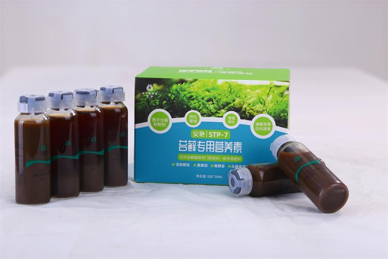 安艳苔藓营养液