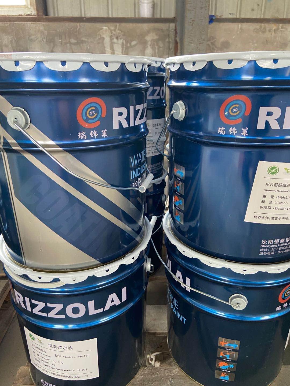 水性工业漆价格-辽宁优惠的水性工业漆供应