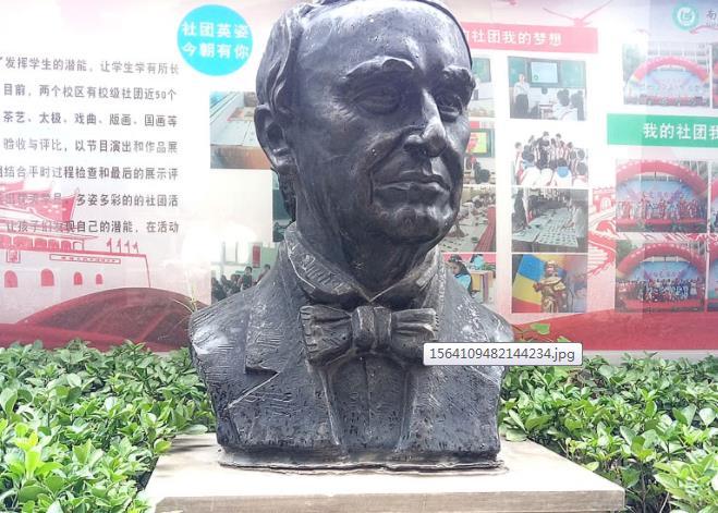 南陽雕塑廠校園雕塑