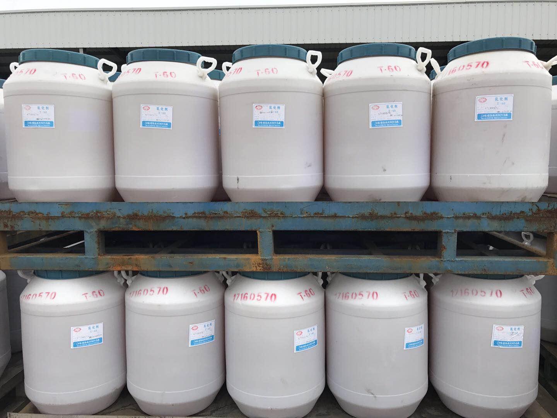 油田助劑-二氧化硅分散劑-環氧分散劑