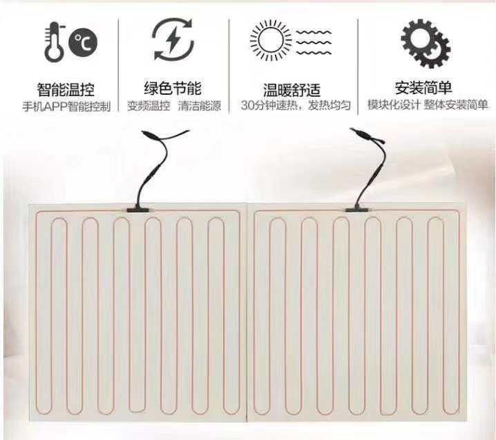 兰州电热画-哪里能买到价位合理的发热电缆