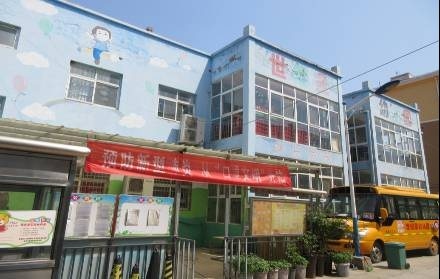 新郑市幼儿园检测,新郑幼儿园鉴定,新郑房屋鉴定