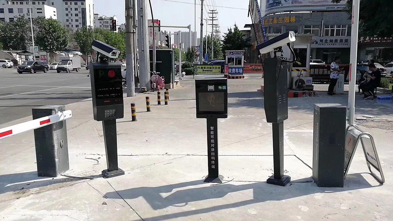 车牌自动识别系统