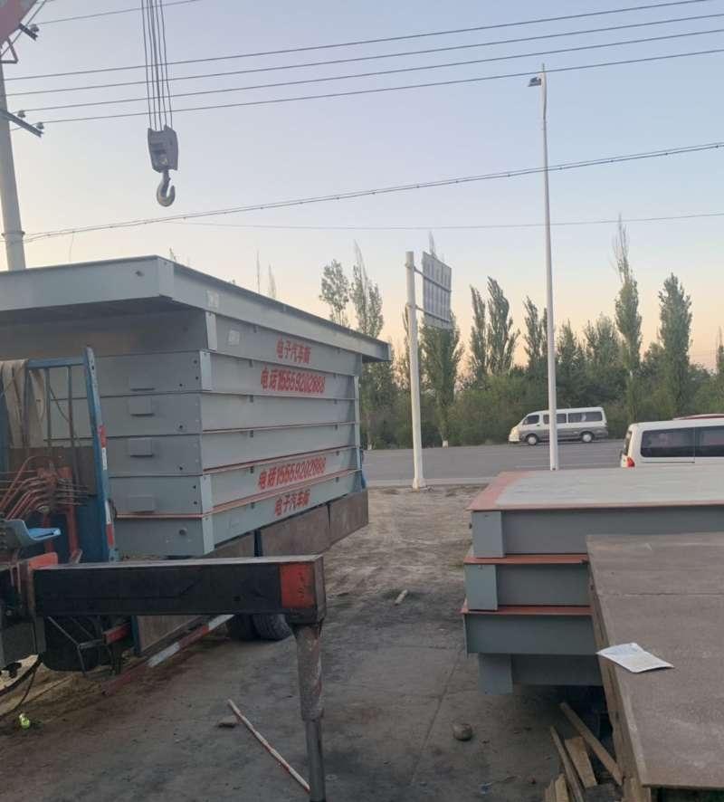伊犁汽车衡-乌鲁木齐电子汽车衡-乌鲁木齐电子汽车衡价格