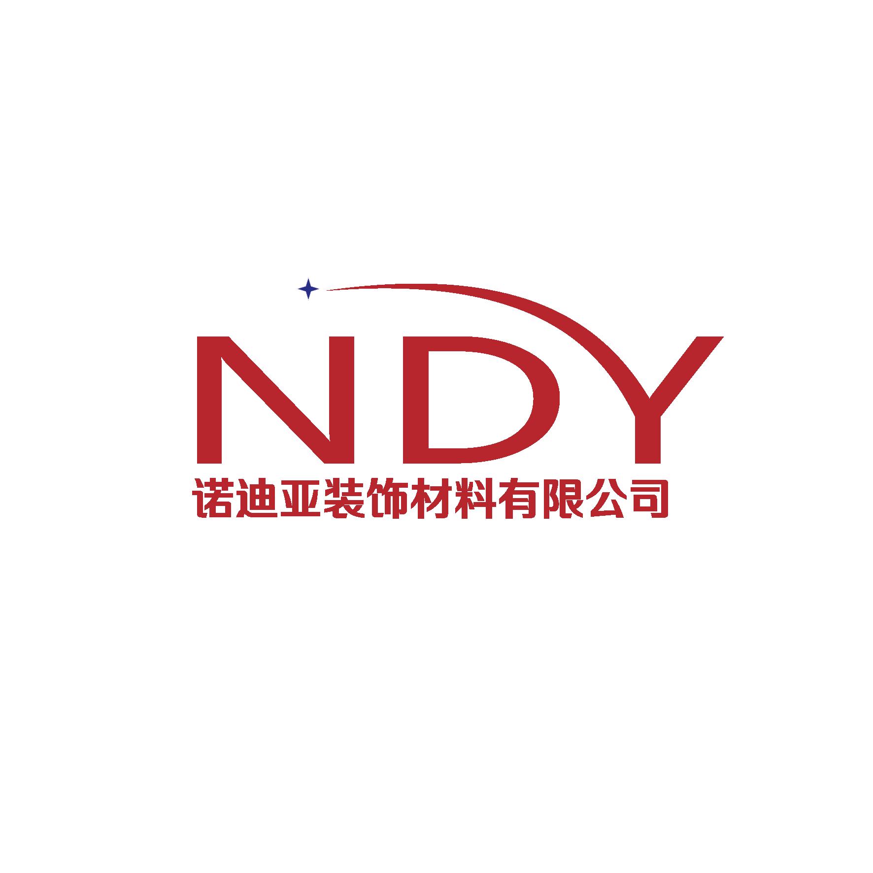 汕头市诺迪亚装饰材料有限公司