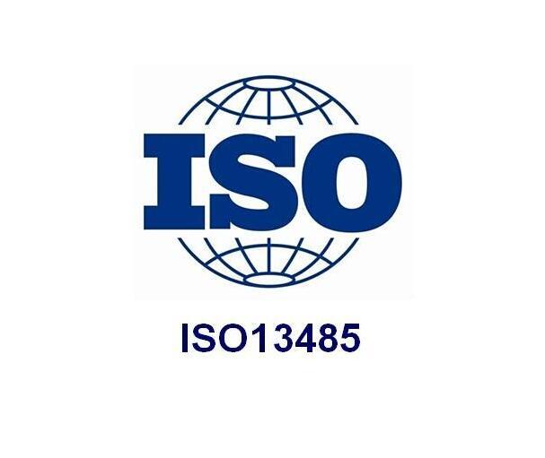 郑州ISO医疗器械13485质量管理体系认证流程-郑州ISO13485认证哪家好