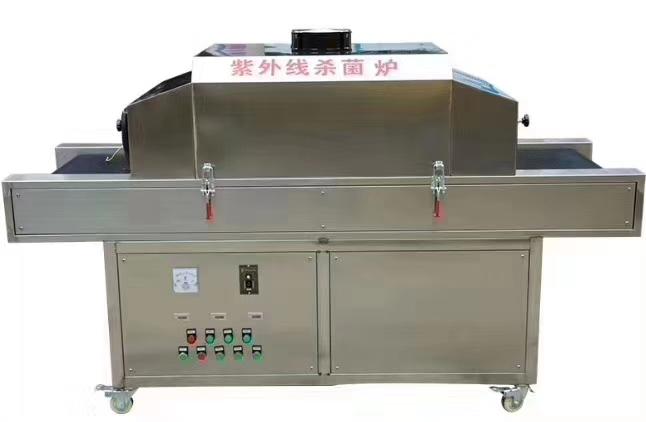 口罩紫外线杀菌炉制造商|报价合理的口罩紫外线杀菌炉供销