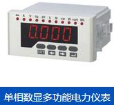 EL-2220-福友电器设备好用的电动机保护器_你的理想选择