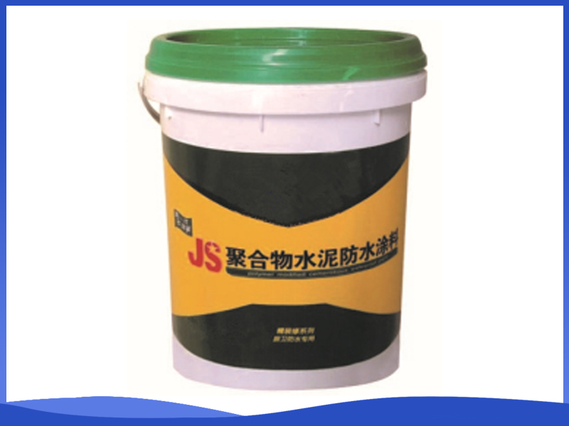 贵州防水涂料厂家-重庆防水涂料价钱-重庆防水涂料定制
