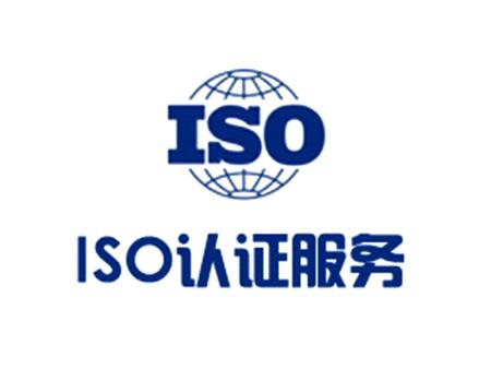 甘肅ISO認證_甘肅放心的ISO認證推薦