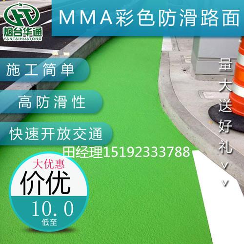 广东揭阳路面改色喷涂剂稳坐销售榜高位