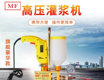 丙烯酸盐灌浆机厂家-丙烯酸盐注浆机操作方法-注浆机图片