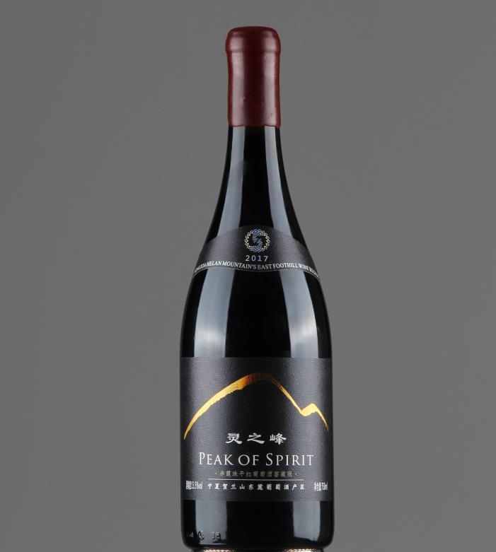 石嘴山赤霞珠瑧品价格_哪里能买到放心的宁夏灵之峰赤霞珠系列红酒
