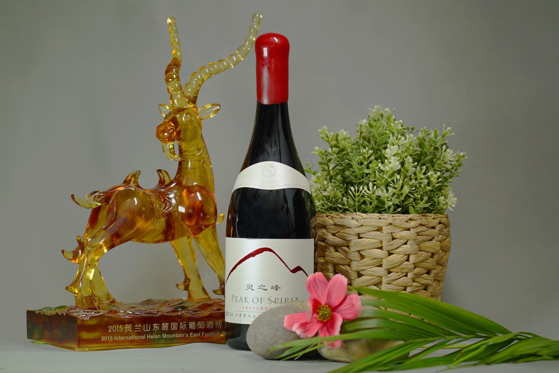 寧夏葡萄酒貿易有限公司_專業的靈之峰赤霞珠系列紅酒批發商-中衛葡萄酒
