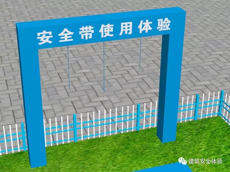 安全体验区施工哪家好-许昌安全体验区厂家-周口安全体验区厂家