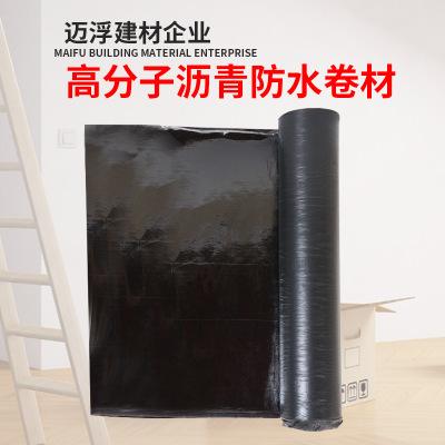高质量卷材哪里买-改性沥青自粘卷材-沥青自粘卷材