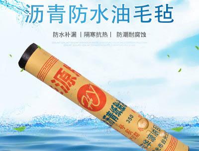 高質量防水材料代理商-出售防水材料-劃算的防水材料