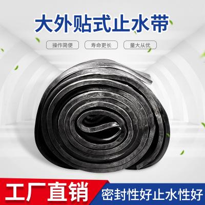 价位合理止水带供应商-好用橡胶止水带-好用橡胶止水带厂家