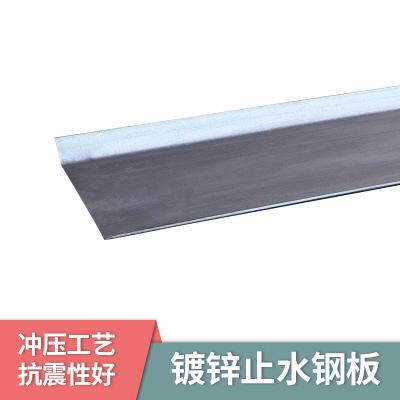 東莞大頭貼式膠帶公司-合格的止水帶品牌介紹