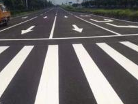道路劃線多少錢一米-哪里能買到劃算的公路劃線