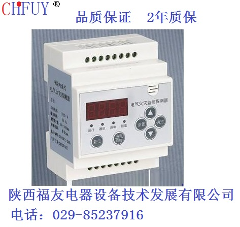 ABL-I-3225/225-YH-K1/1T电气监控探测器