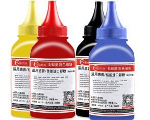 色带架-西安复印机硒鼓价格-西安鼓芯价格