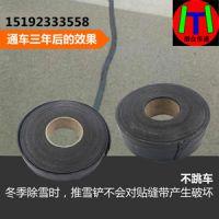 福建漳州无胎基贴缝带产品性能及使用方法介绍