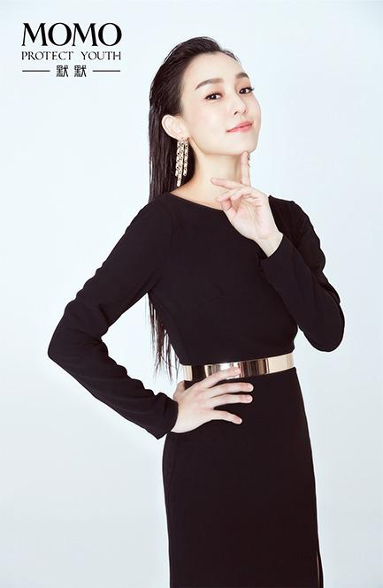默默化妆品签约代言人范玮琪线下零售商4008085069