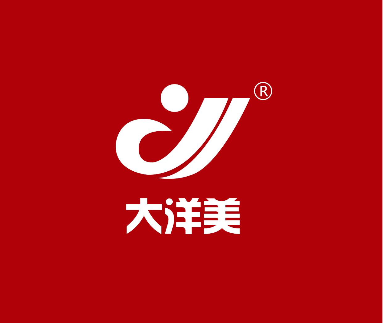 漳州臺商投資區大洋食品有限公司