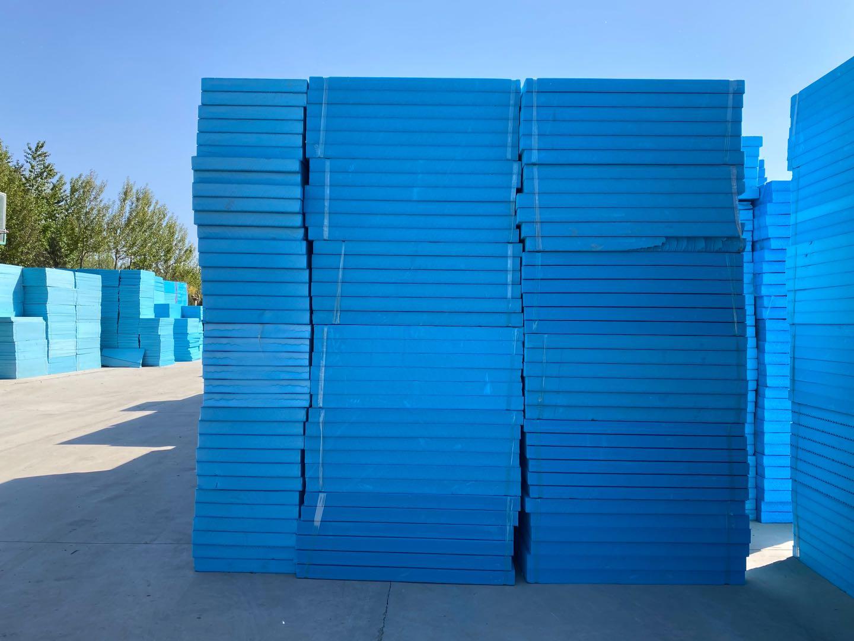 宁夏优惠的挤塑板_乌海挤塑板