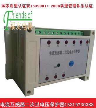 CTB-3过电压保护器-福友电器设备提供种类齐全的过电压保护器