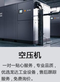 空压机工业设备压缩机设备优立富质量保证优立富动力