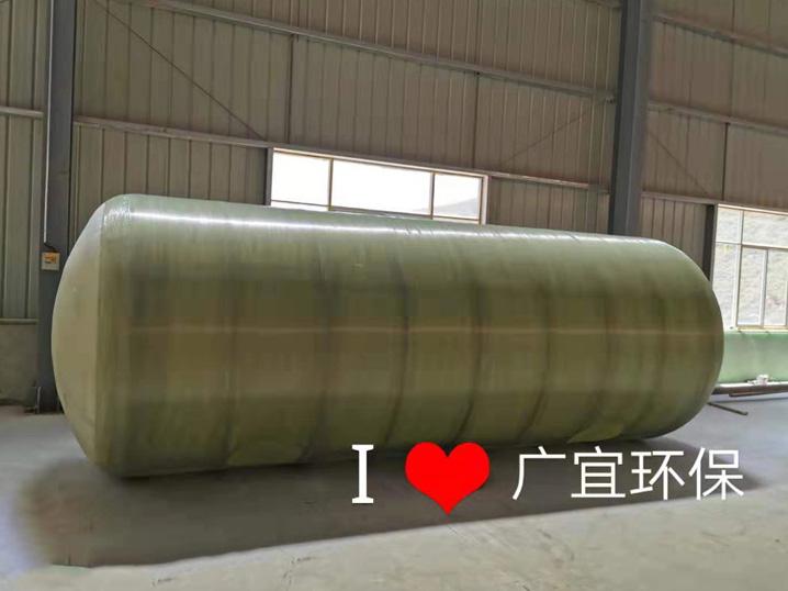 宁夏玻璃钢化粪池规格-价位合理的玻璃钢化粪池甘肃广宜环保工程供应