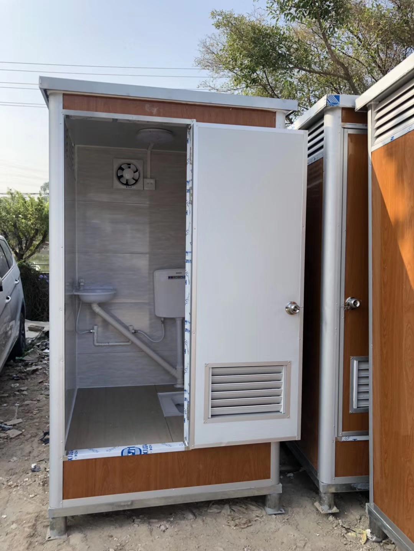 哈尔滨箱聚_哈尔滨移动卫生间提供商 移动厕所价格
