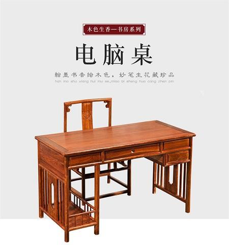 红木家具好卖吗-价格合理的檀明宫红木家具批销