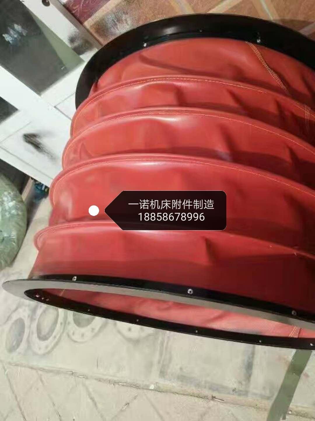 风管软连接-买软连接就来沧州一诺机床附件