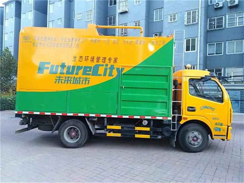 东莞专业的新型吸污车_厂家直销 标准的吸污车价格