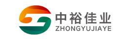 中裕佳業(北京)環境工程有限公司