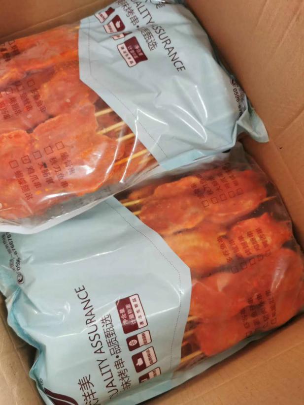 燒烤串串系列食品