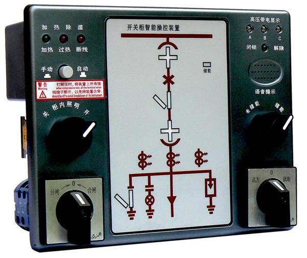 HF101智能操控装置-AB6703智能操控装置