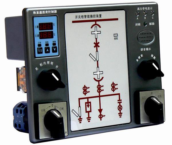 HYK311智能操控裝置-ncc-701智能操控裝置