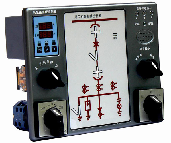 HYK330C智能操控装置-BS-CX51智能操控装置