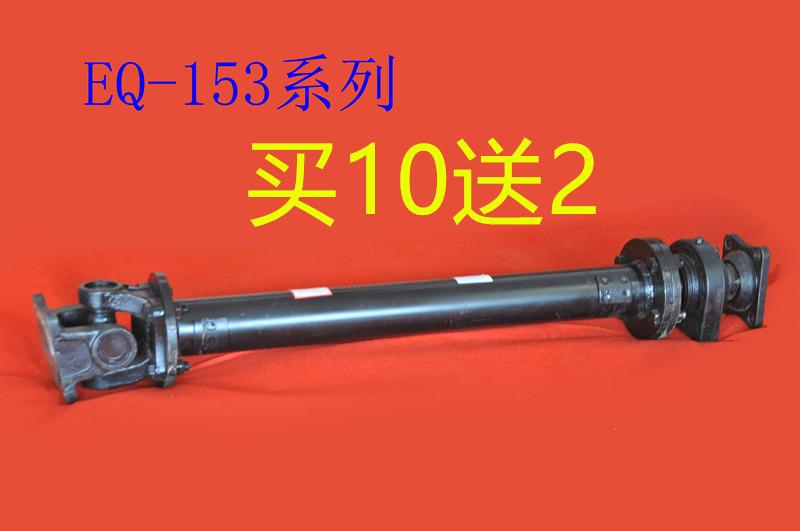 西藏诺言好的轴叉传动轴|供给物超所值的载货汽车传动轴