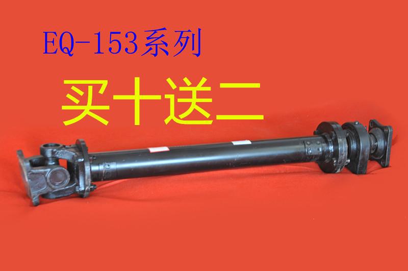 陜西提供軸叉傳動軸-云南有品質的載貨汽車傳動軸