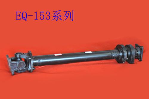 吉林安全的轴叉传动轴-云南专业的载货汽车传动轴