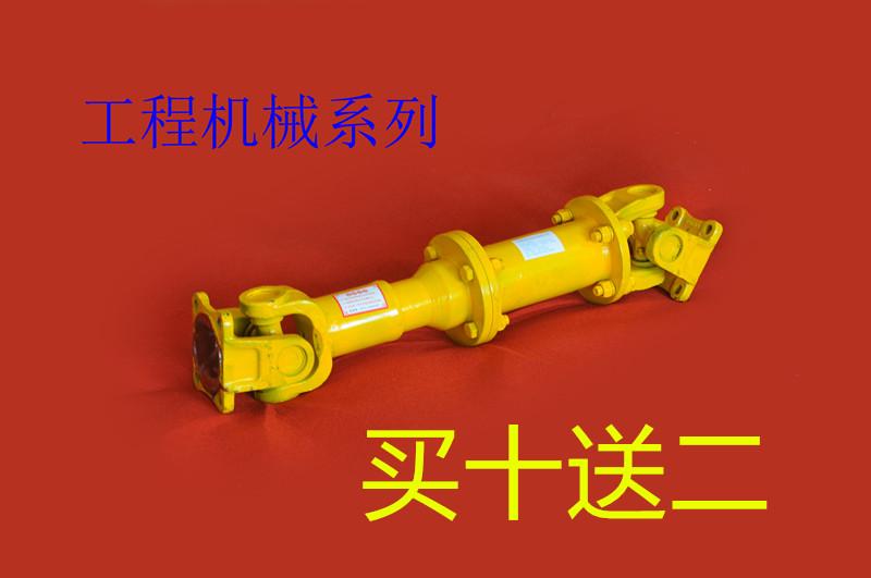 实惠的许昌传动轴厂_想买好的模块化新型传动轴就来远东传动机械