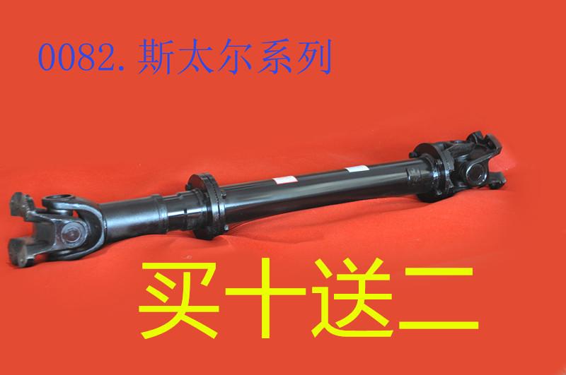 许昌传动轴厂性价比-品牌好的模块化新型传动轴批发价格